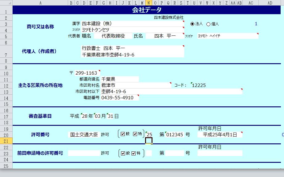 keihyo710--01