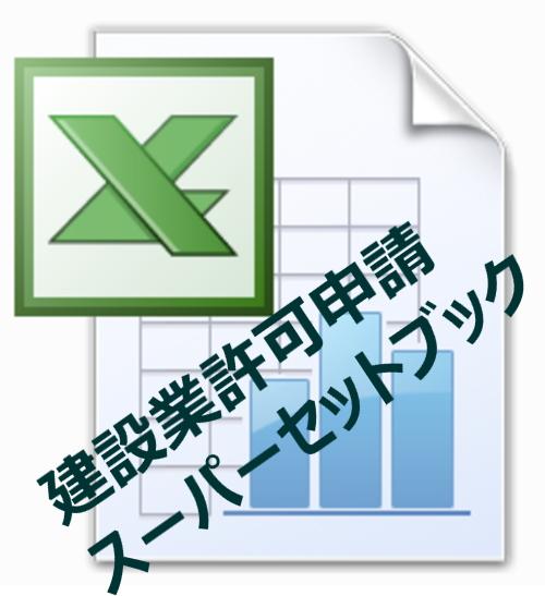 kenkyo211