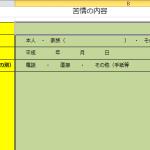satsuki_19jyo_chobo