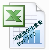 torihikishi_henko