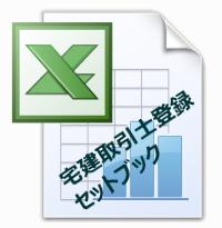 torihikishi_toroku