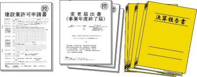 koshin-jitodo-kessan