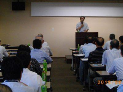 茨城にてマイナンバーセミナー実施