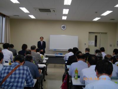 栃木にてマイナンバーセミナーを実施